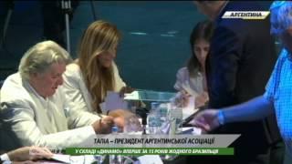 Тапиа - новый президент аргентинской ассоциации