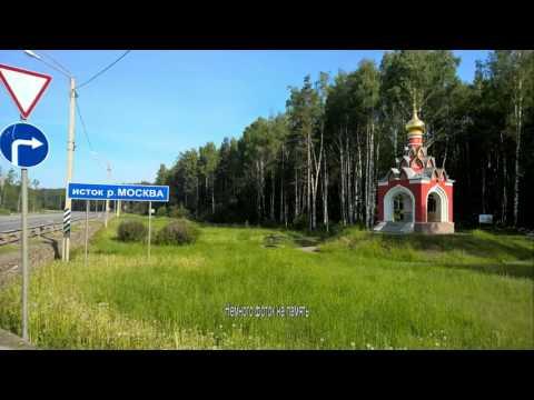 Belarus Trip 2016 часть1