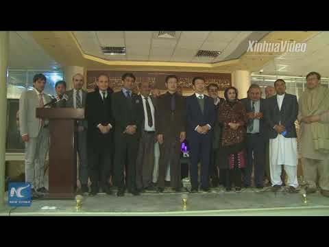 Afghan-Chinese documentary on B&R Initiative broadcast in Kabul