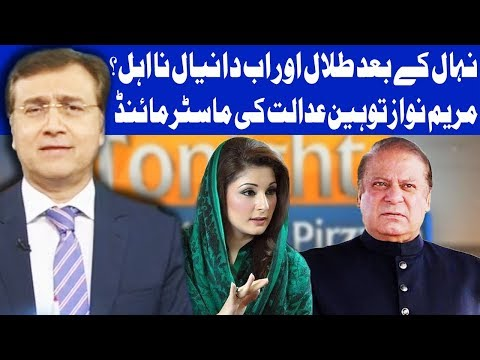 Tonight With Moeed Pirzada - 2 February 2018 - Dunya News