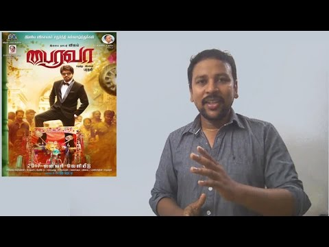 Bairavaa Teaser Review | Ilayathalapathy...