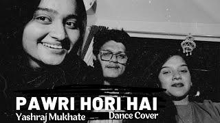 Pawri Hori Hai -Fun Dance Cover   Yashraj Mukhate   VinDeep   dialogue with beats   Valentine Party😅