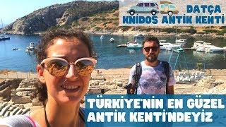 Türkiye'nin En Güzel Antik Kenti Knidos'u Geziyoruz! Vitara ile Offroad