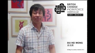 Siu Hei Wong (Audio Interview)