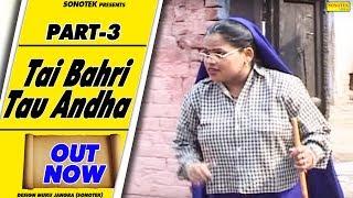 Tai Bahri Tau Andha 03 - Santram Banjara - Comedy - Sonotek Cassettes