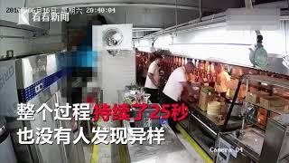 電工維修冰箱時觸電 屍體卡通風管25秒無人發現|看看新聞