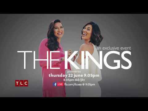 Meet Angie and Joey | The Kings premieres 22 Jun 2017