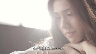 เจ็บทำไมไม่รู้ - FIFI BLAKE [Official MV]