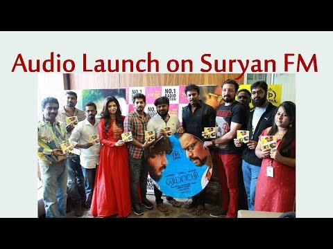 Yemaali Audio Launch on Suriyan FM final