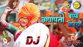 ganpati-bappa-morya-non-stop-dj-mix-2019-marathi-dj-song