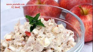 Салат с тунцом и яблоками / Салат из тунца с яблоком / Быстрый и вкусный салат