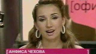 "Реалити-шоу ""Офис"" 2006-выпуск 105"