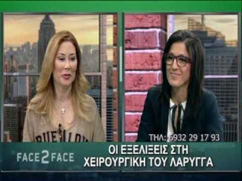 FACE TO FACE TV SHOW 139