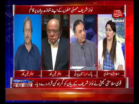 Tonight With Fereeha – 14 May 2018 - Abb takk
