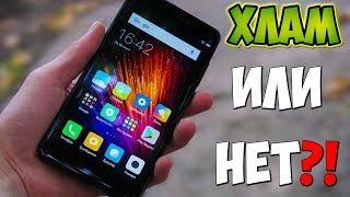 Xiaomi Redmi Note 4X - ЛУЧШИЙ СМАРТФОН или ХЛАМ?! Полный обзор!