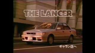 1988 MMC THE LANCER AD JAPAN 1.2.3