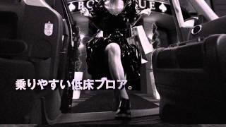 橋本愛(はしもとあい)出演CM スペイド SPADE CITY クイーン...