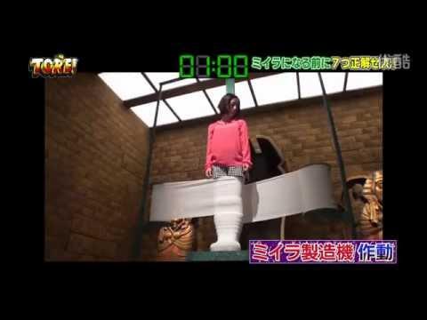 TORE! - Japanese Mummification Game Show 4