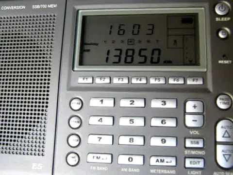 Kol Israel 13850 kHz received in Germany