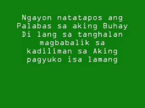 Sa Aking Hiram Na Buhay.wmv by jojo