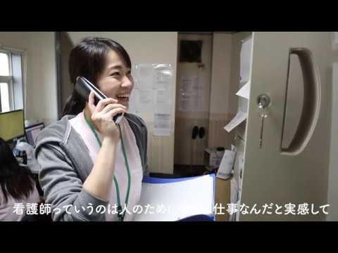 ~夢のまち訪問看護リハビリステーション~夢のまちプロジェクトSTAFF MOVIE by ドットライングループ