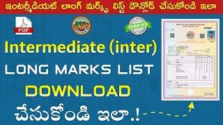 How to Download intermediate Long MarksList in Telugu | inter Long Marks Memo | Marksheet