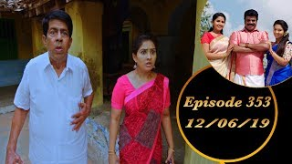Kalyana Veedu | Tamil Serial | Episode 353 | 12/06/19 |Sun Tv |Thiru Tv