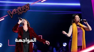 #MBCTheVoice - مرحلة المواجهة - شيماء عبد العزيز وهالة مالكي تقدمان أغنية 'قال جاني بعد يومين'