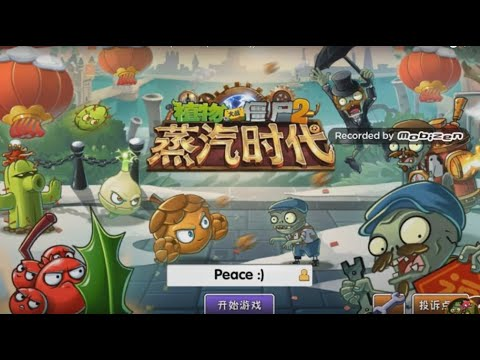 IT'S UPDATE 2.3.5 TIME! PVZ 2 China Version - Episode 48 (Commentary)