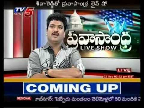 Mimicry Siva Reddy Live Show with Pravasandhara - TV5 Part 2