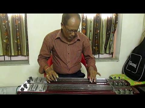 O Aakash Sona Sona Steel Guitar cover by Achintya Karmakar