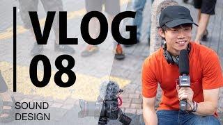 日常 VLOG 08   高音質マイクで渋谷を録音してみたら…