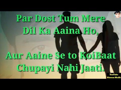 Pyari Si Dosti Hamari - Friends Shayari - Rizwan Malik