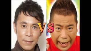 岡村隆史 VS 出川哲郎 「お前はハゲ!」編
