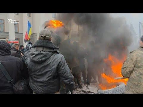 Сутичка між активістами й поліцією під Верховною Радою