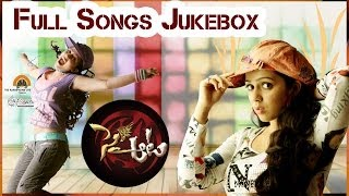 Sye Aata Telugu Movie || Full Songs Jukebox || Ajay, Charmi