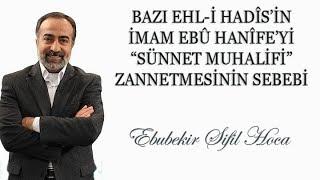 Bazı Ehl-i Hadîs'in İmam Ebû Hanîfe'yi 'Sünnet Muhalifi' Zannetmesinin Sebebi   Ebubekir Sifil Hoca
