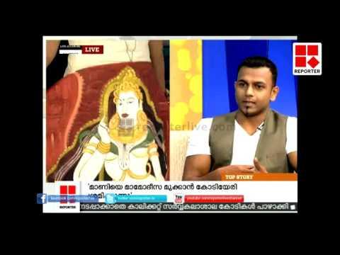 Modeling Couples  Akhil Raveendran and Aishwarya in Morning Reporter│Reporter Live