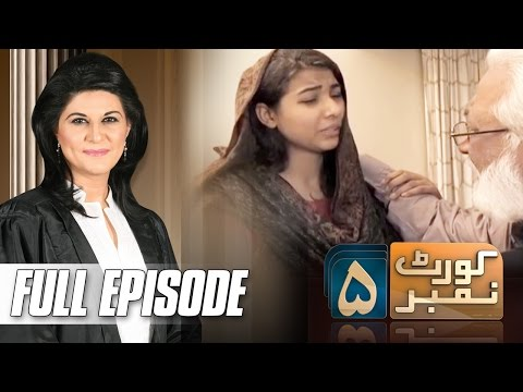 Bahu Ghar Se Lapata | Court Number 5 | SAMAA TV | 19 Jan 2017