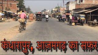 Azamgarh City To Kandaharapur Ride || Azamgarh 6 Lane Highway || Azamgarh Uttar Pradesh ||