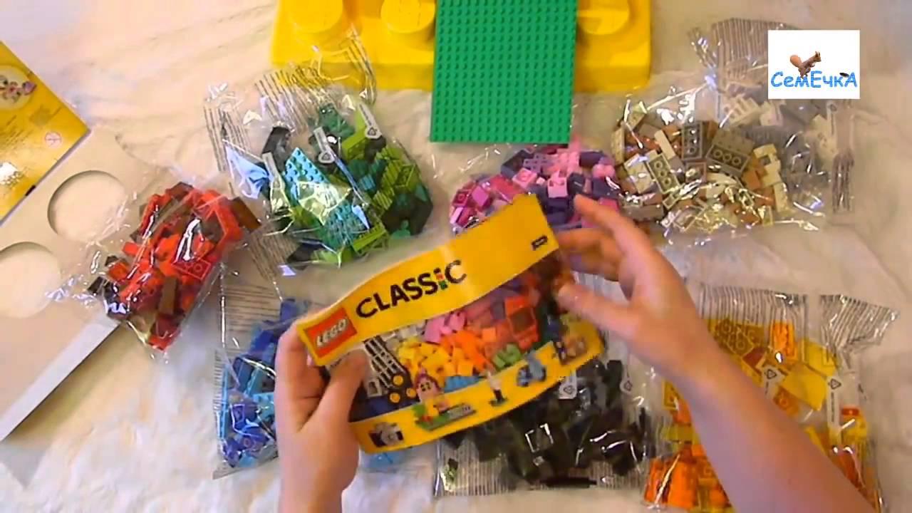 Lego classic в интернет магазине детский мир по выгодным ценам. Большой выбор lego classic, акции, скидки.