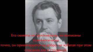 Жизнь и творчество С.Никитина