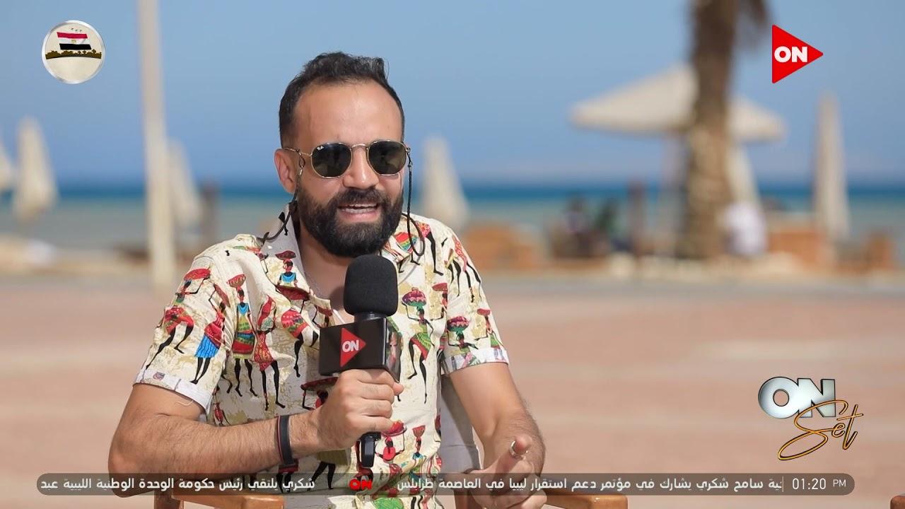 أون سيت - المخرج أحمد عبد السلام يتحدث عن فكرة فيلم القاهرة برلين  - نشر قبل 14 ساعة