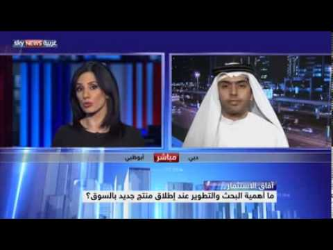 TIMEZ5 | Sky news Arabia Interview on Innovation in the Muslim world