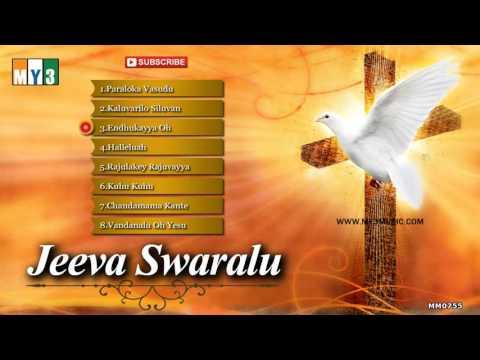 Jeeva Swaralu | jesus Telugu video songs |  Telugu christian audio songs | Jukebox