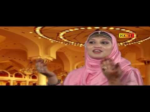 Amina Ka Laal Aya - Sheneela Qadri NAAT FREE