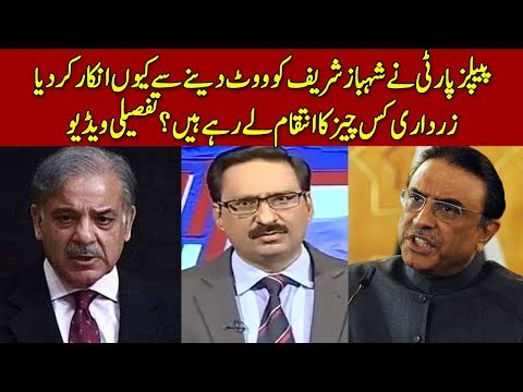 Zardari Ka Inteqam – Kal Tak with Javed Chaudhry –  Express News