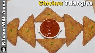 Easy Chicken Triangles Recipe - Chicken Cutlets in Sandwich Shape - Kitchen With Amna