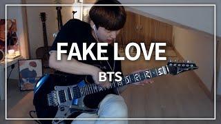 방탄소년단(BTS) - FAKE LOVE | 일렉기타 …