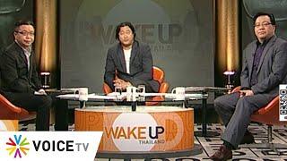 #WakeUpThailand ประจำวันที่ 10 มีนาคม 2564